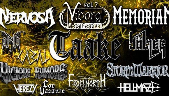 viborg metal festival 2020